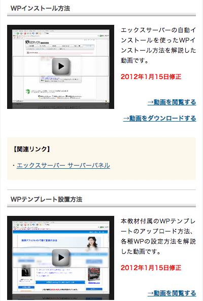 スクリーンショット 2015-03-25 8.17.42