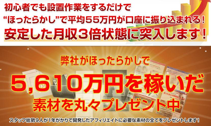 スクリーンショット 2015-04-08 11.52.54