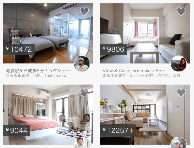 Airbnbにはどんな部屋があるのか?