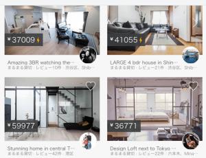 Airbnb高額な部屋