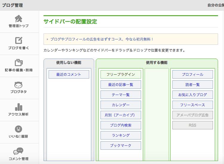 スクリーンショット 2015-06-28 11.39.19