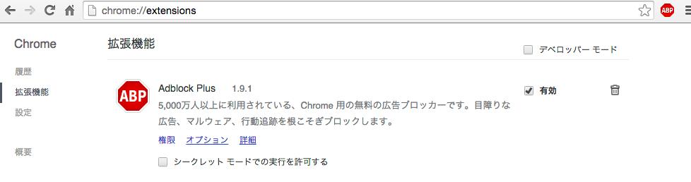 スクリーンショット 2015-09-02 11.32.50