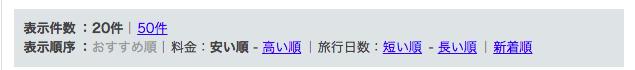 スクリーンショット 2015-09-09 14.38.51