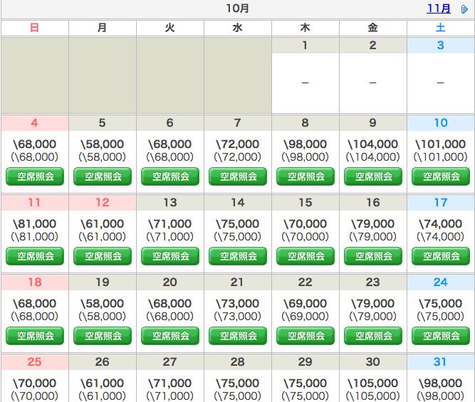 スクリーンショット 2015-09-09 14.41.41