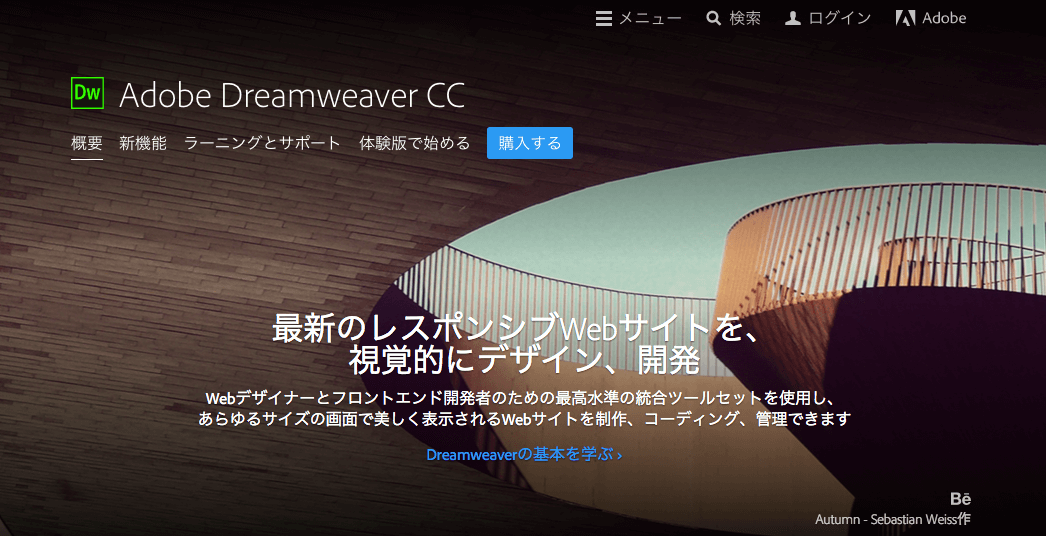 スクリーンショット 2015-12-17 13.26.39
