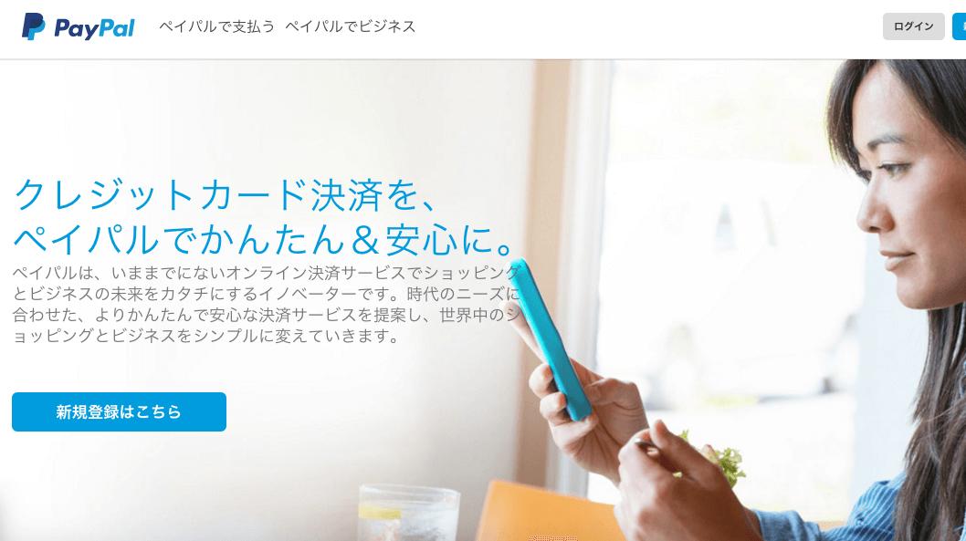 スクリーンショット 2015-12-18 18.55.28