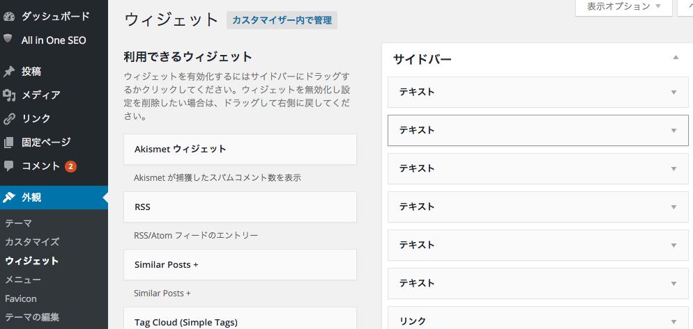 スクリーンショット 2015-12-20 15.38.25