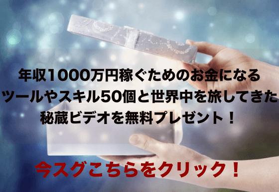 スクリーンショット 2016-06-29 14.26.02