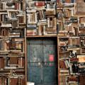インターネットビジネス起業家は本の速読スキルを身に着けよ