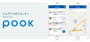 オフラインとオンラインを結ぶランサーズから生まれたスキルシェアリングサービスpook(プーク)