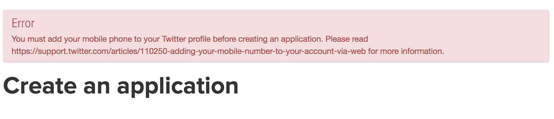 ツイッターをネットビジネスで使うのを諦める原因は携帯電話番号が2個以上ない