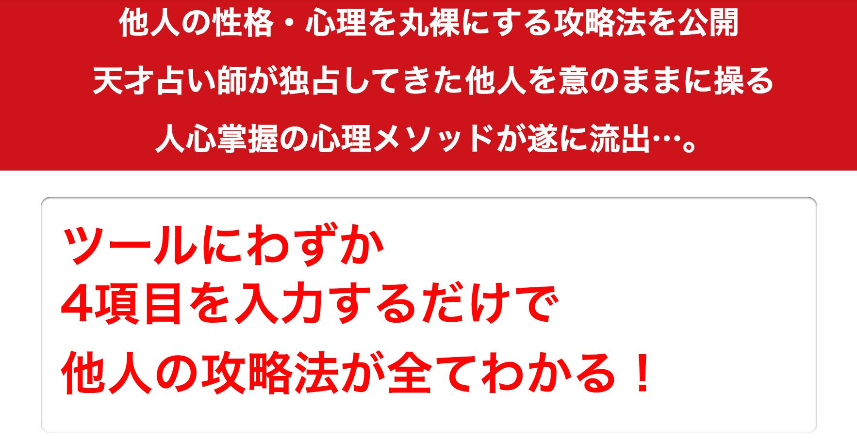 丹波圭介のソウルカラーうらない豪華特典付き評判口コミ感想レビュー