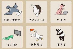 鳥獣戯画風